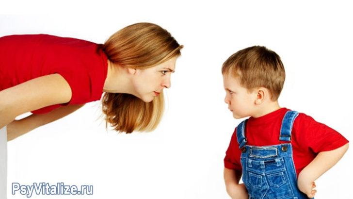 Как отучить ребенка от истерик39